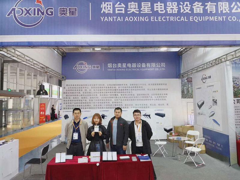 我司應邀參加2019年第一屆中國(山東)半導體新產品新技術博覽會