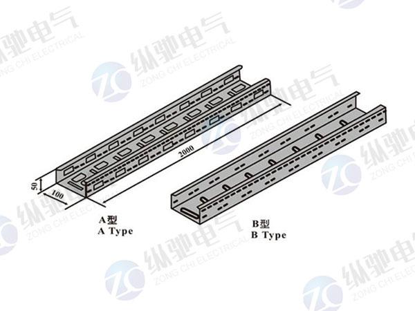 XQJ-ZH-02配線橋架