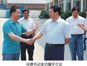 热烈欢迎市委书记谭志桂率各级领导到我司视察