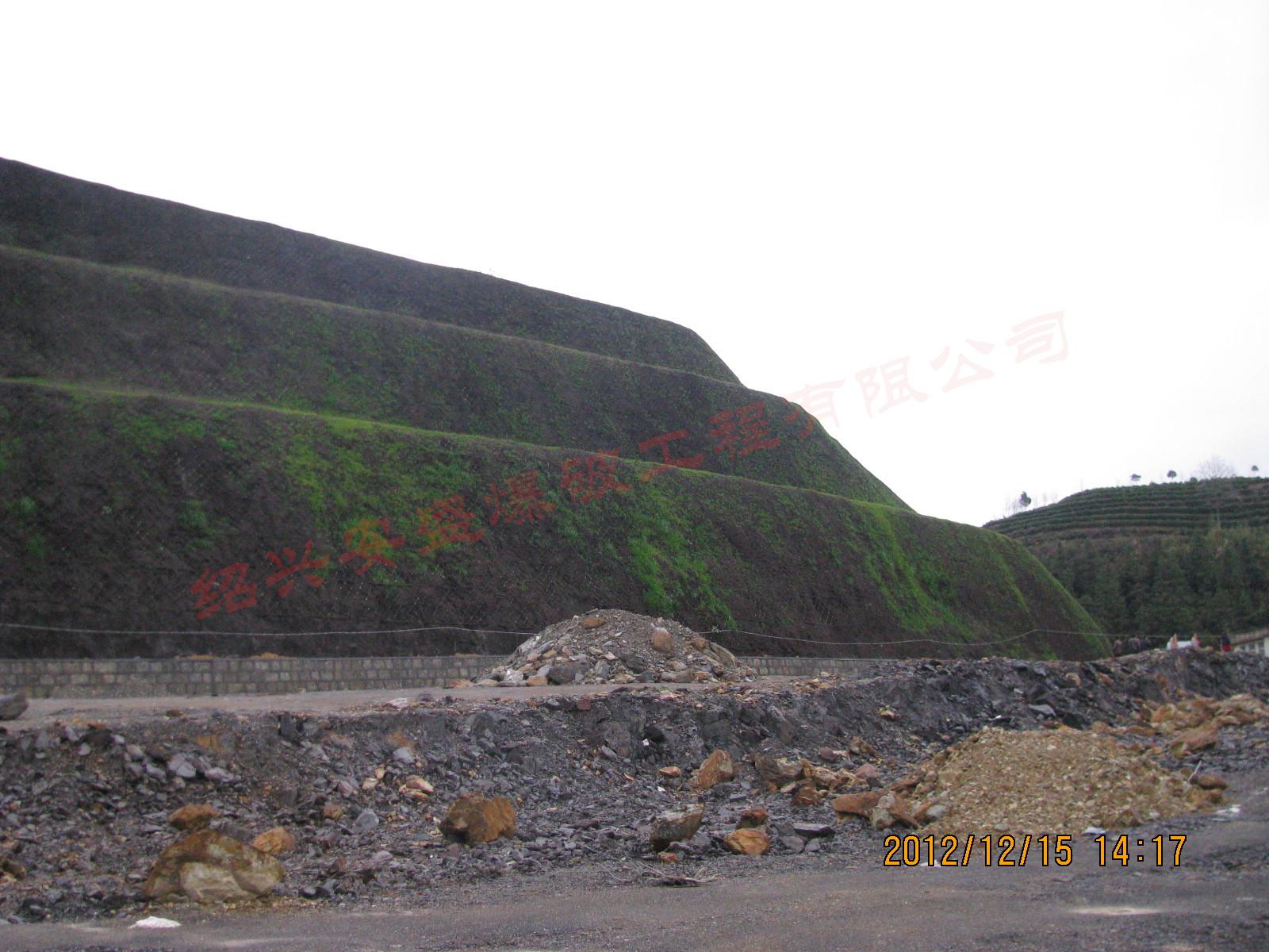 淳安县临岐镇溪口中心村建设一期北侧边坡治理工程