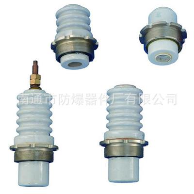礦用變壓器接線端子-瓷套管