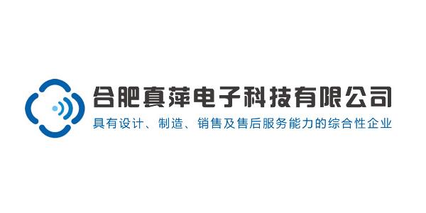 合肥真萍电子科技有限公司