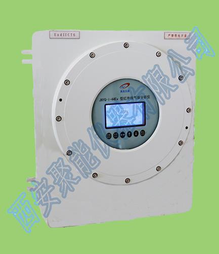 JNYQ-O-14Ex型防爆氧量分析儀