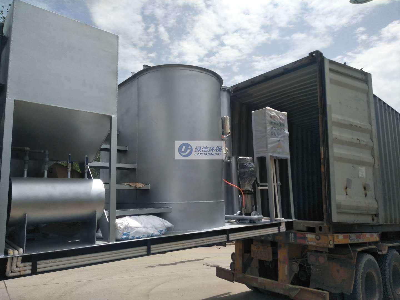 工业废水处理气浮一体机项目(出口美国设备)