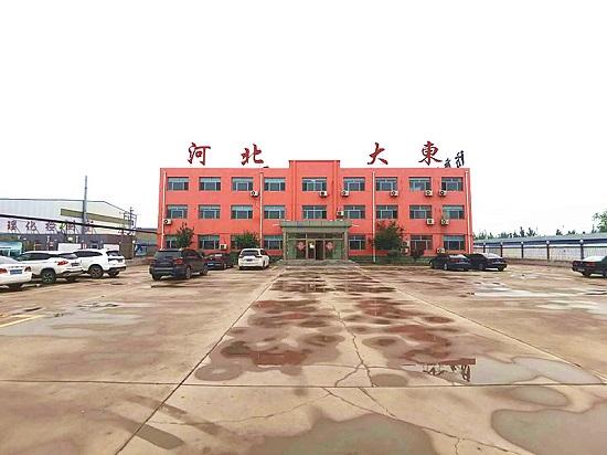 河北大東管道防腐保溫工程有限公司