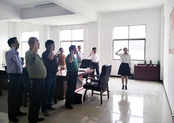 中共朋興鄉非公企業聯合支部黨員宣誓