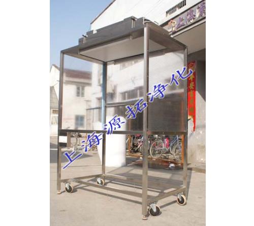 YT800000297 洁净工作台