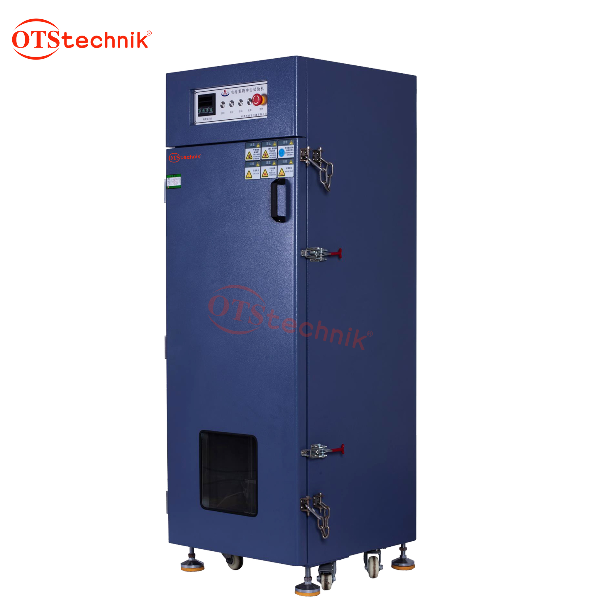 Battery weight impact testing machine
