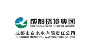 成都环境集团
