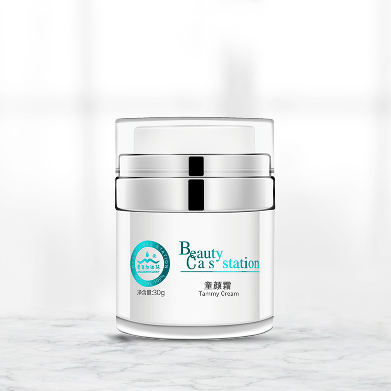 加工定制酵素嫩膚童顏霜 緊致肌膚補水保濕面霜oem化妝品代理分銷