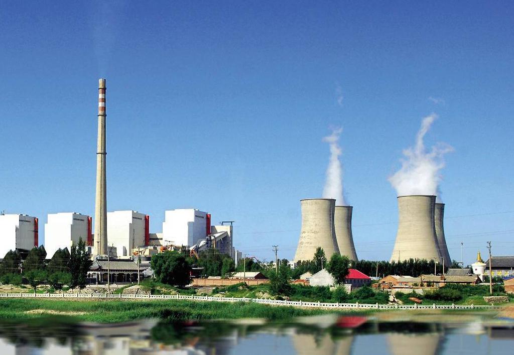 中國國電集團公司