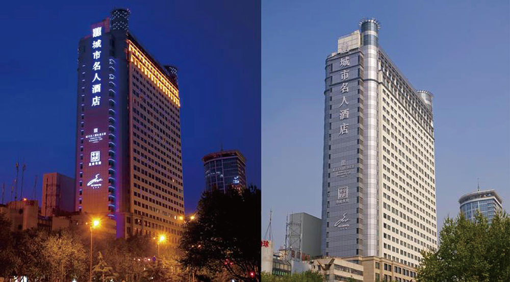 Celebrity City Hotel Chengdu
