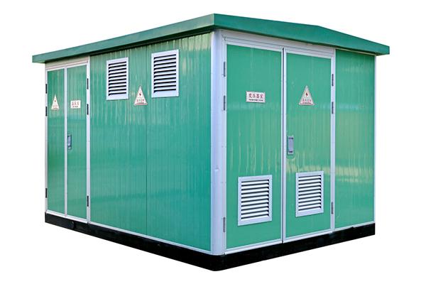YBW?12型预装式变电站