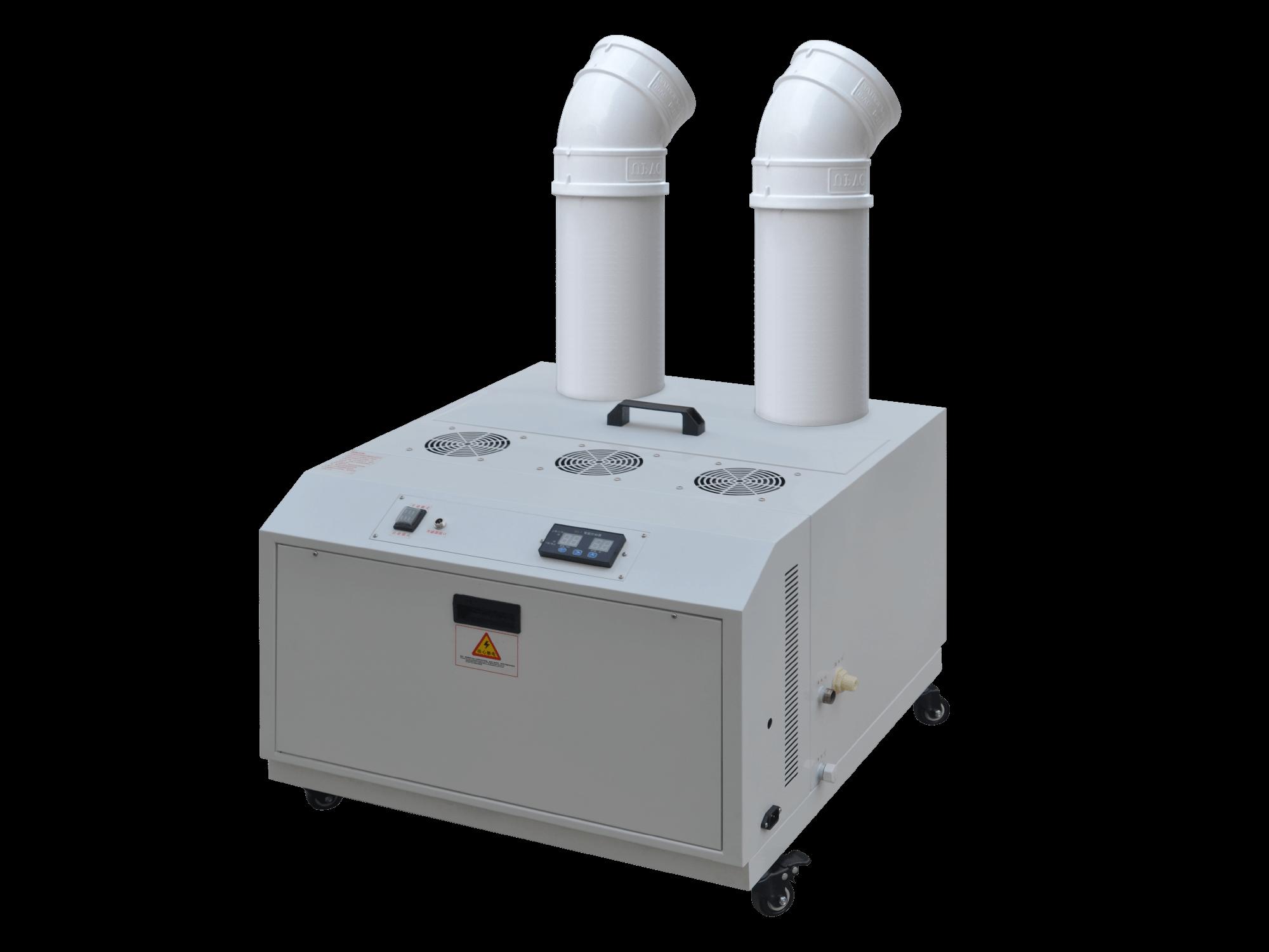 超声波工业加湿器DM-CT70