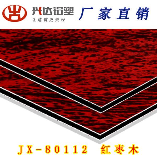 JX-80112 紅棗木