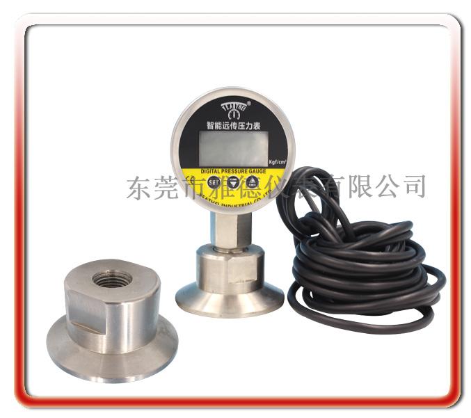 60MM 4-20mA 全不銹鋼隔膜式數顯遠傳壓力表(衛生型)