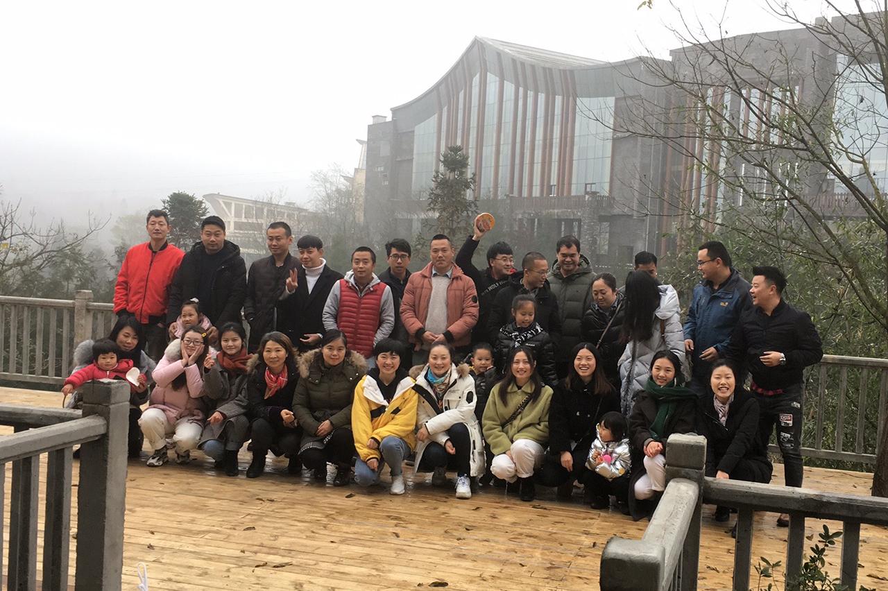 2019年12月成都聯興行工程部峨眉山之旅