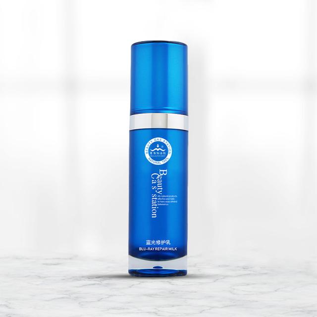 夜市地攤熱賣貨源 防藍光滋養修護乳液保濕補水隔離乳液化妝品oem