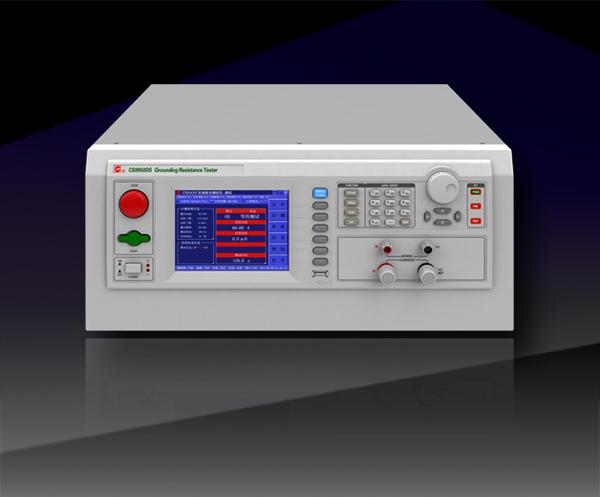 程控接地電阻測試儀CS9950DS