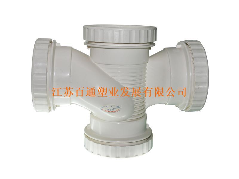 排水管件厂家