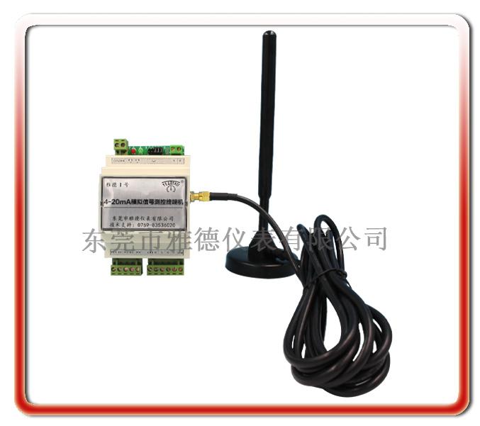 4-20mA模擬信號測控終端機