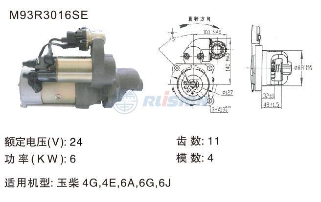 型号:M93R3016SE