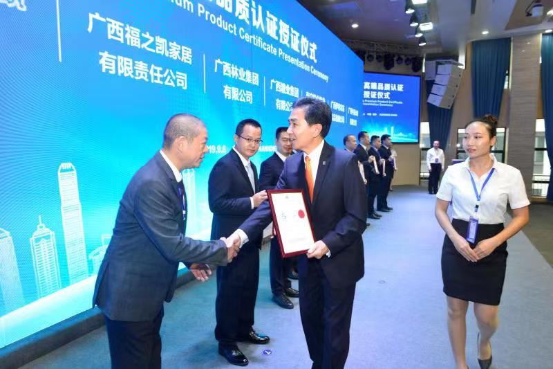 廣西光棍视频電線電纜有限公司通過香港安全標誌認證