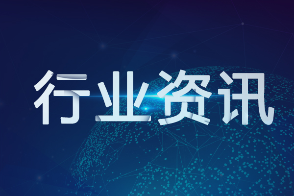 """Leading the new era of Intelligent Manufacturing"" -- International PCB technology / Information Forum held in Shanghai in the spring of 2019"