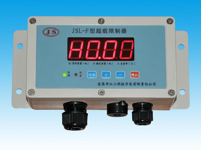 JSL-F型起重量限制器