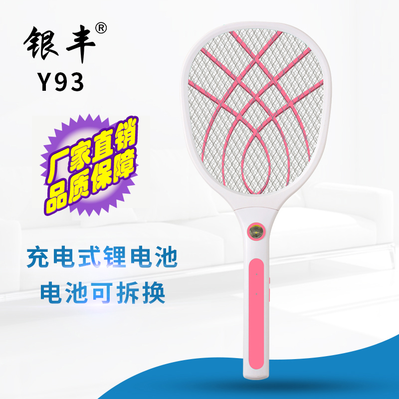 Y93 鋰電池帶燈充電蚊拍