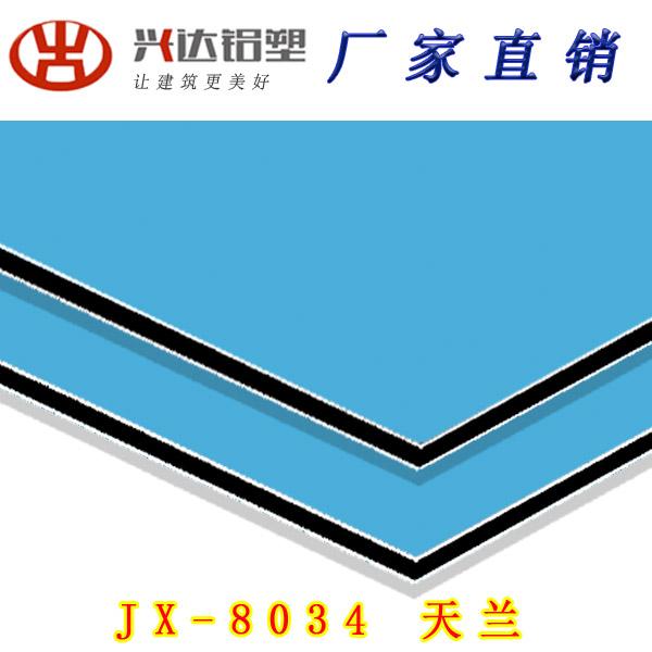 JX-8034 天蘭