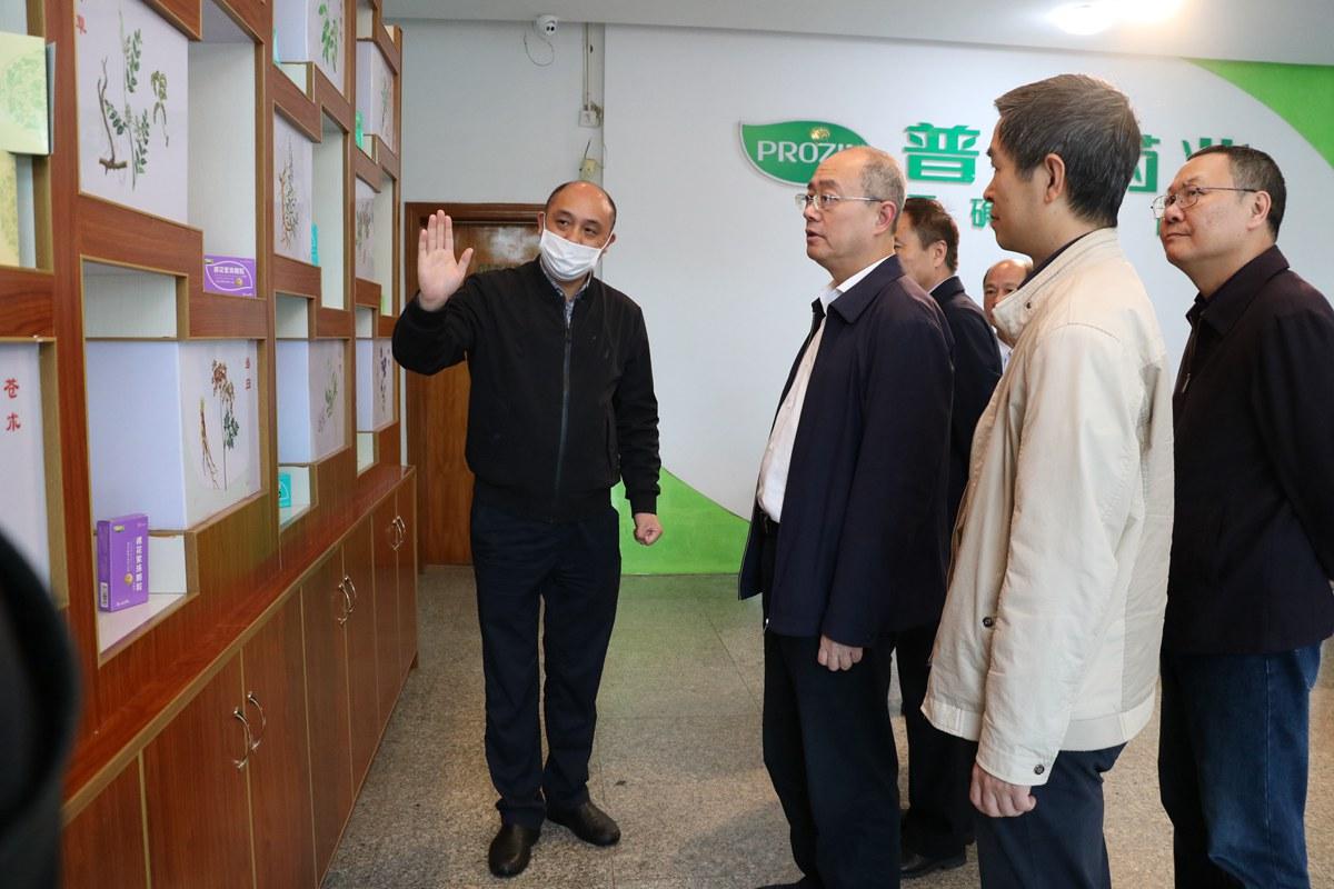 江西省中醫藥管理局謝光華局長率調研組到普正制藥調研