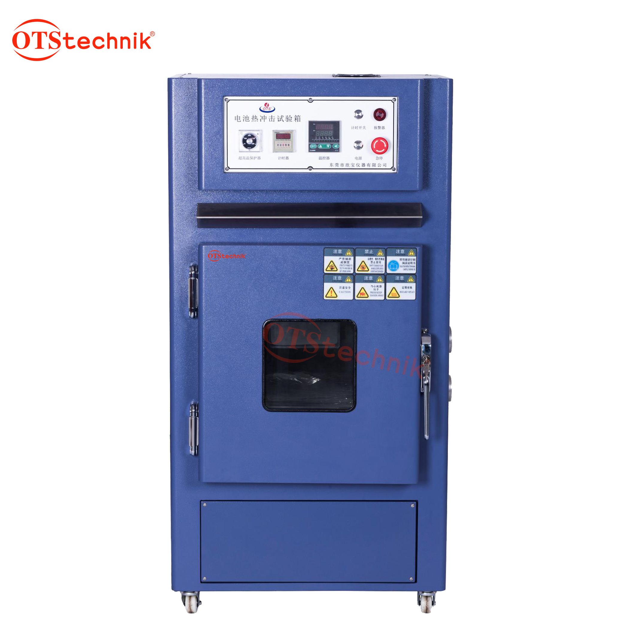 Battery thermal shock test chamber