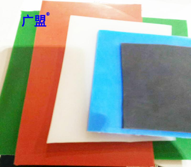 定制硅膠板