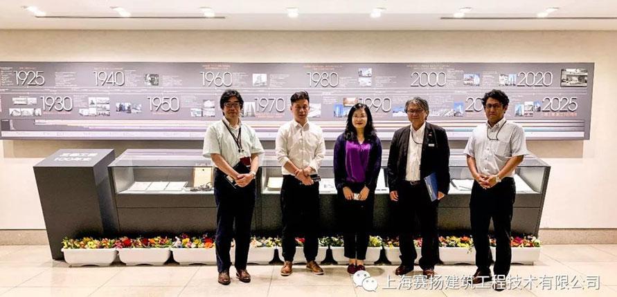 赛扬建筑和日本三机工业研究所洽谈合作BIM运维平台