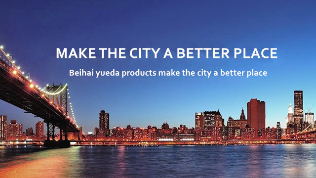 Guangxi Beihai Yueda FRP Products Co