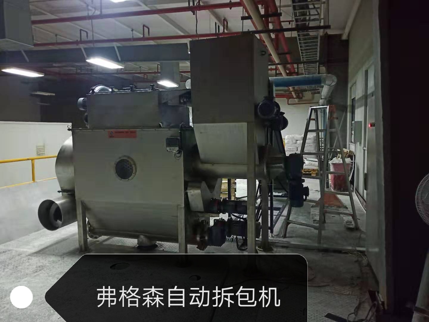 Amara Belt Suzhou Co., Ltd.-automatic unpacking machine