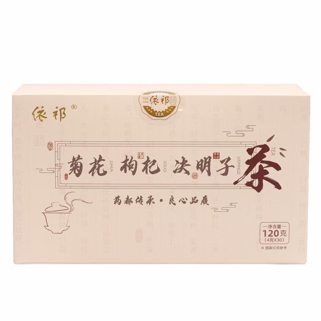 菊花枸杞决明子茶
