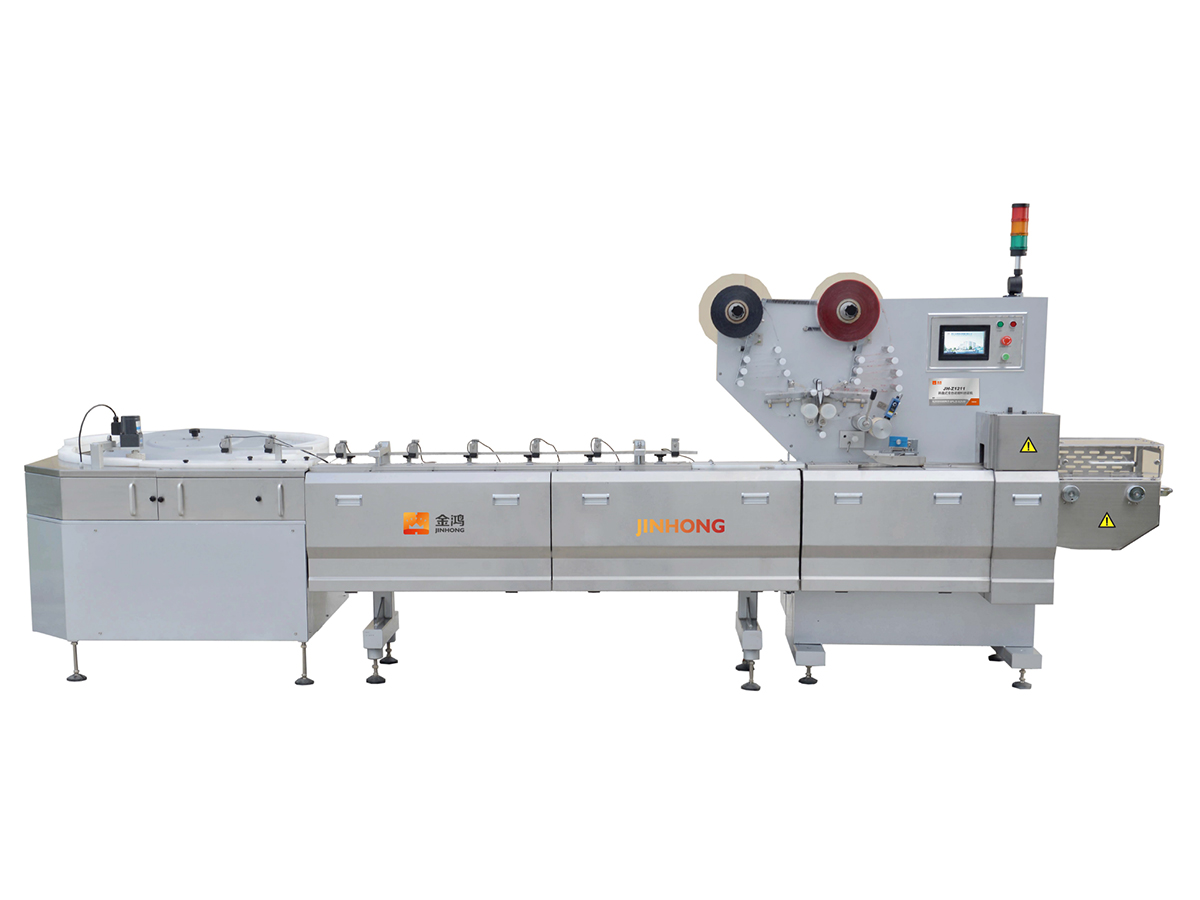 Swash Plate Auto Feeding Packing Machine