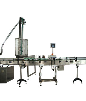 SGF type filling auxiliary equipment