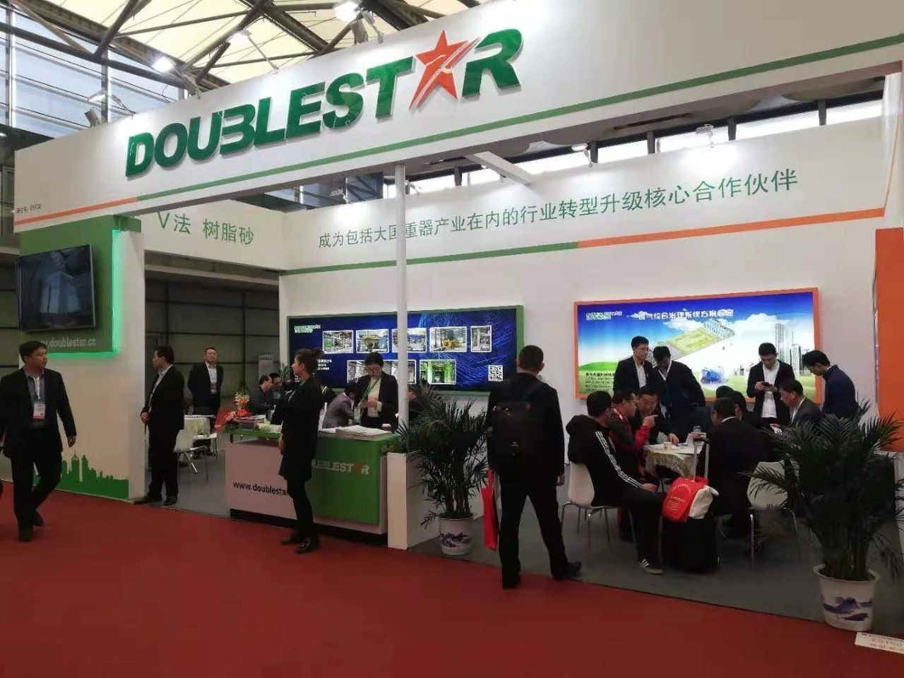 Doublestar intelligent equipment division appears at the 2019 17th china international casting expo