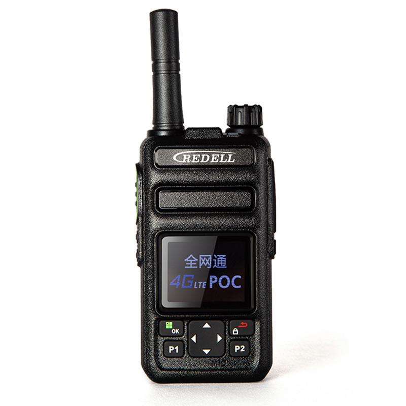DS-570  walkie talkie 200 km sim card walkie talkie manufacturer