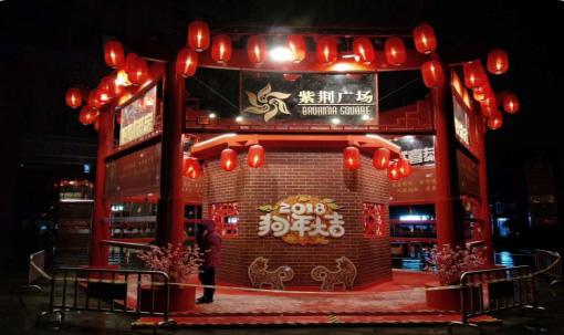 紫荊廣場戶外新年裝置