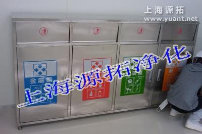 YT800000178 四门分类垃圾桶