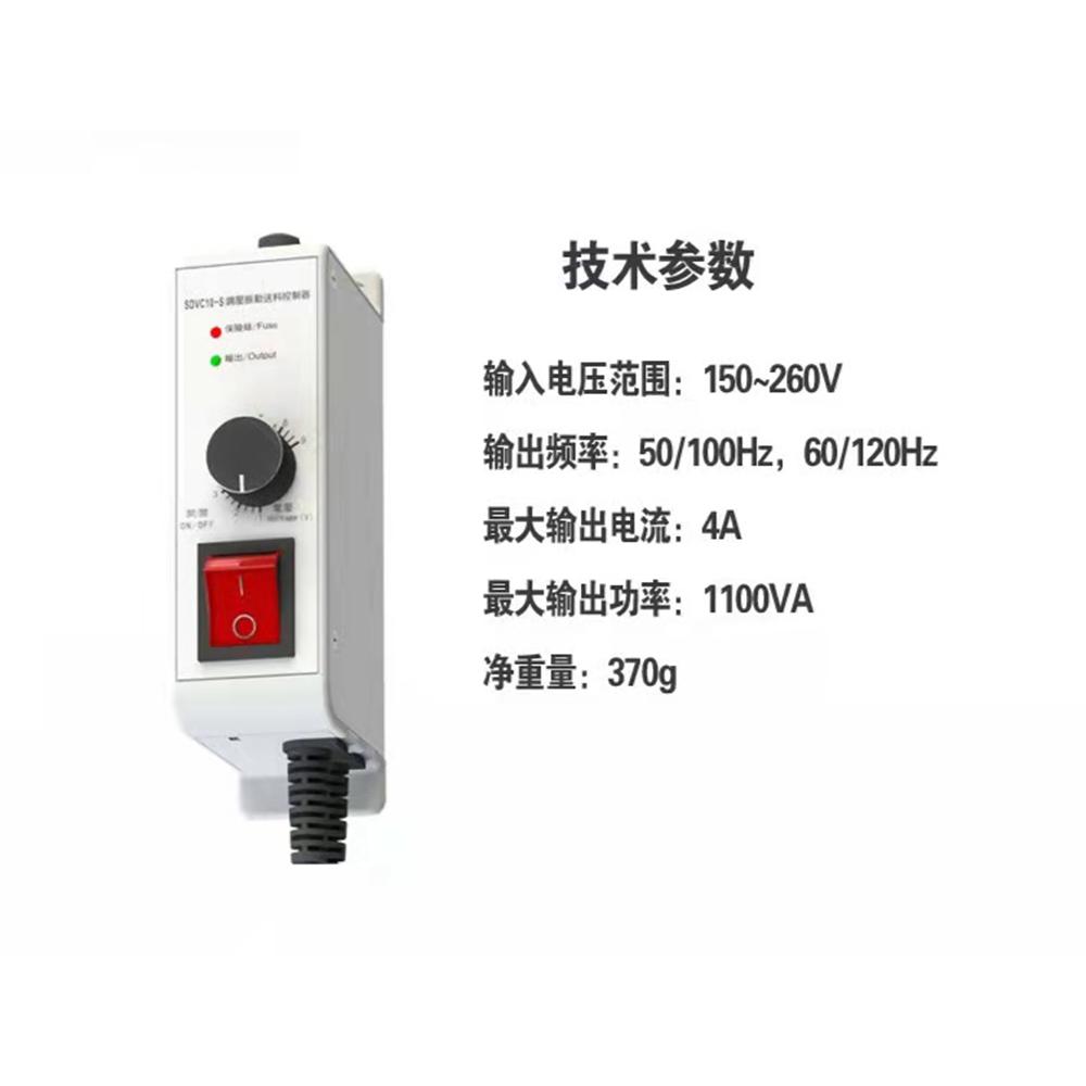 SDVC10-S