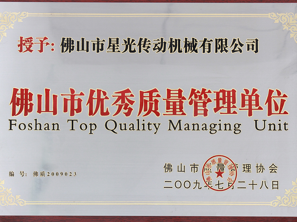Foshan excellent quality management unit