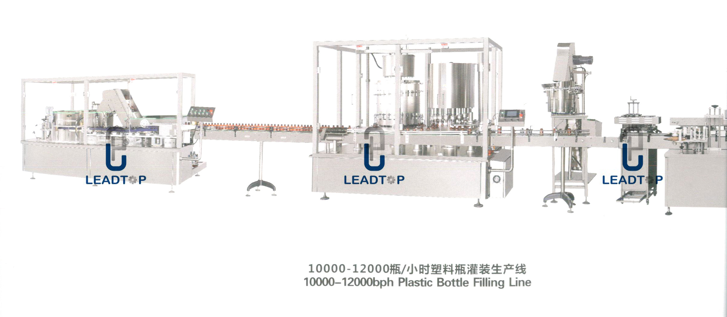 Plastic Bottle Syrup, OralLiquid, Tincture Filling Line