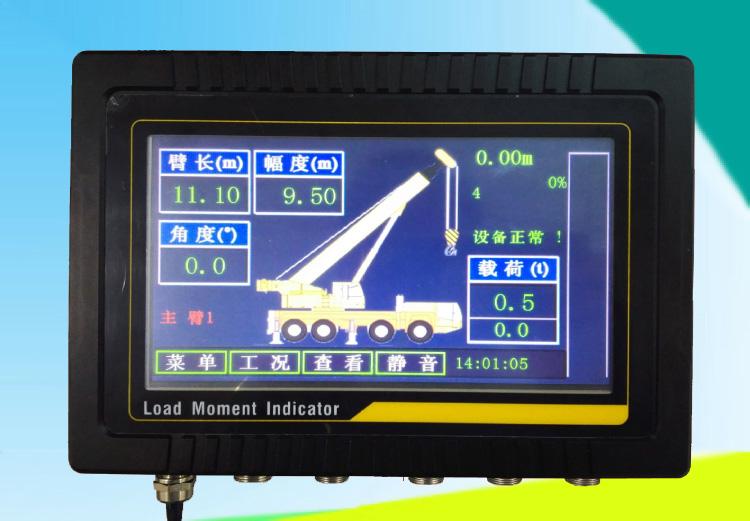 起重機力矩限制器(汽車吊、履帶吊、挖掘機)