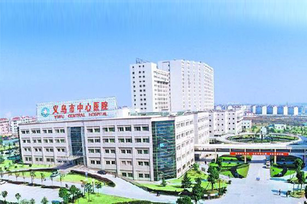 Yiwu central people's hospital
