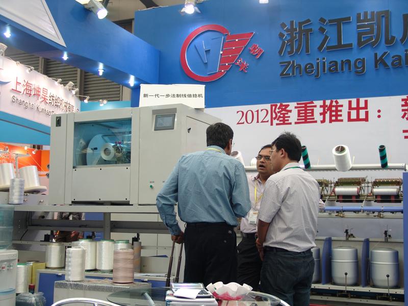 2012年上海紡機展